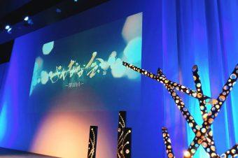 第10回 よんなな会@渋谷ヒカリエが開催されました